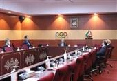 برگزاری نخستین نشست کارشناسی بازیهای آسیایی 2022