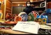 دستاوردها و دستسازههای هنری بانوان استان مرکزی به روایت تصویر