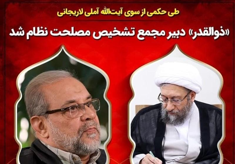 دکتر محمد باقر ذوالقدر دبیر جدید مجمع تشخیص مصلحت نظام شد
