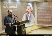 سخنرانی محمد رضا سنگری در پنجاه و سومین مراسم «شب شاعر» ویژه شاعر ارزشمند کشور «محمدحسین انصاری نژاد»