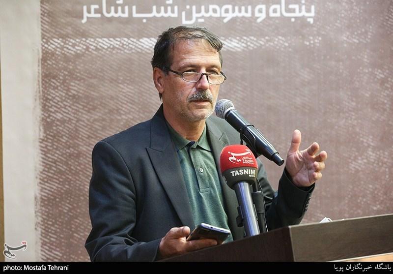 سخنرانی پنجاه و سومین مراسم «شب شاعر» ویژه شاعر ارزشمند کشور «محمدحسین انصاری نژاد»