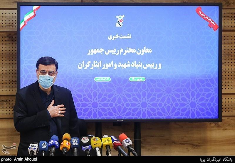 سیدامیرحسین قاضیزاده هاشمی رئیس بنیاد شهید و امور ایثارگران