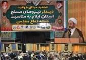 دوران دفاع مقدس سند افتخار و برگ برنده برای عزت ایران بود