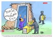 کاریکاتور/ پرونده هایی که پشت در بسته مانده بود! دستاورد بزرگ دیپلماسی تنها در 40 روز