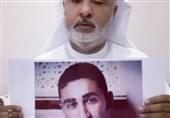 بازجویی دوباره از پدر بحرینی به دلیل دفاع از پسرش