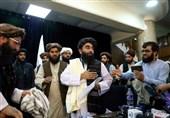 احتمال ایجاد کمیسیونی برای تنظیم قانون اساسی جدید در افغانستان