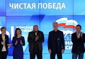 """پیروزی قاطع حزب """"روسیه واحد"""" در انتخابات دومای دولتی روسیه"""