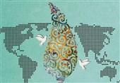 جزئیات ششمین کنگره بینالمللی شعر ایثار و زنان عاشورایی در شیراز اعلام شد