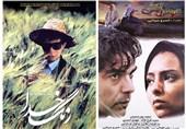 فیلمهای نوستالژی سینما را خاطرهانگیز میکنند