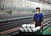 افتتاح خط تولید 1000 تُنی نخ پنبه پلیاستر در یزد با حضور فتاح