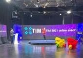 """جزئیات رویداد فناورانه """"Tim2022"""" و همکاری فناورانه 8 کشور در حال توسعه اسلامی(D8)"""