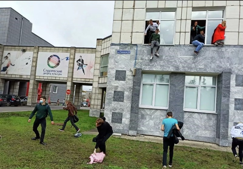 Iran Sympathizes with Russia over Fatal Shooting at Perm University