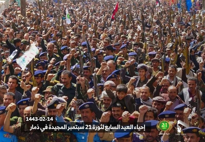 راهپیمایی گسترده مردم یمن به مناسبت سالگرد انقلاب سپتامبر + تصاویر