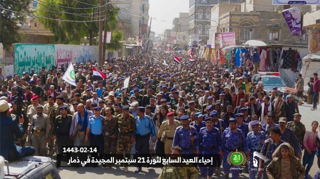 کشور یمن , جنبش انصارالله یمن ,
