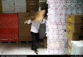 افزایش قیمت 30 هزارتومانی کاغذ تحریر در بازار/ موجودی کافی است