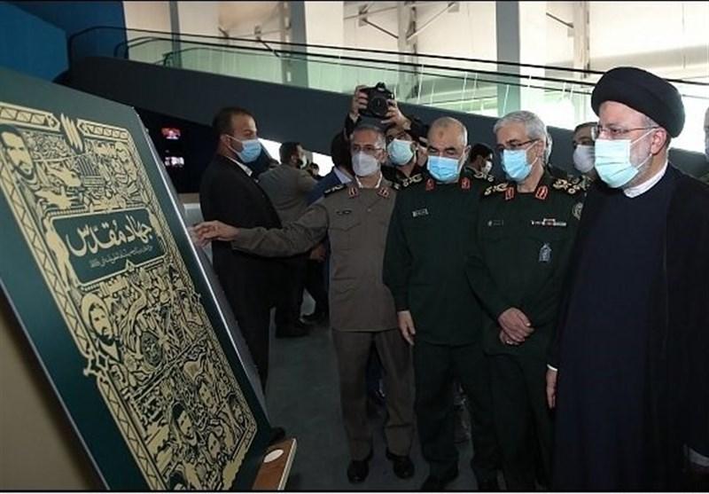 کتاب «جهاد مقدس» توسط رئیس جمهور رونمایی شد