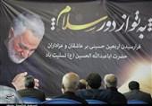 گردهمایی ثاراللهیان استان کرمان به روایت تصویر