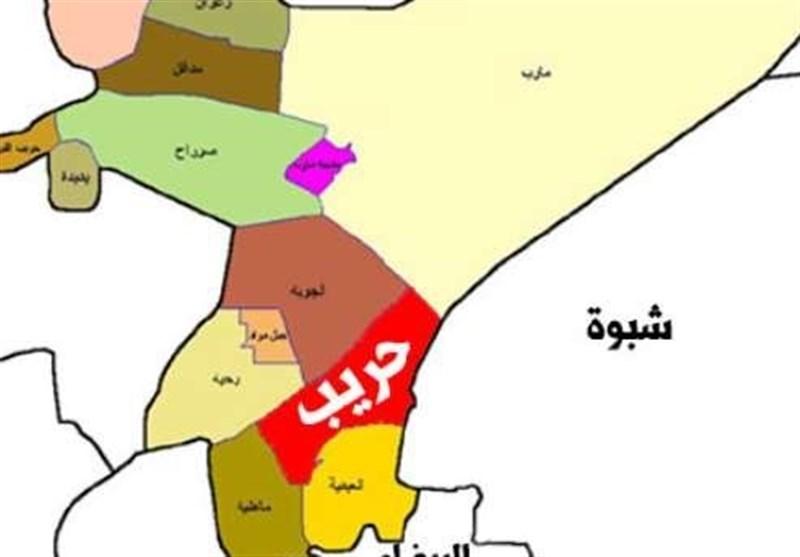 کشور یمن ,