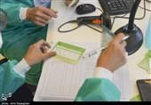 افتتاح بزرگترین مرکز واکسیناسیون در حرم حضرت شاهچراغ (ع) شیراز به روایت تصویر
