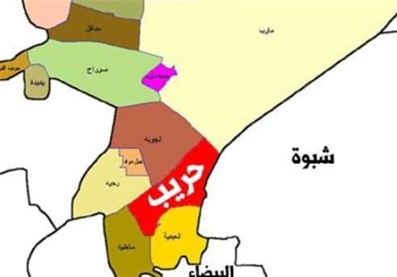 حلقه محاصره مأرب تنگتر میشود/ شهر «حریب» هم به دست ارتش یمن افتاد