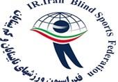 ثبتنام 6 نفر در انتخابات فدراسیون نابینایان و کمبینایان