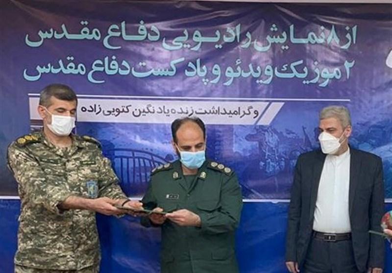 11 برنامه هنری حوزه دفاع مقدس در استان بوشهر رونمایی شد