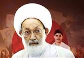 Ayetullah Şeyh Kasım'dan Yemen'de Referandum Açıklaması
