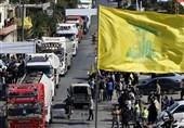 Lebanon Receives Fifth Iranian Fuel Shipment