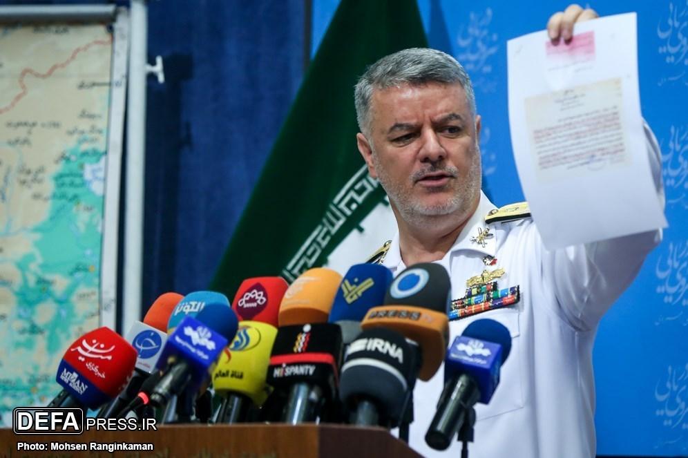 دفاع مقدس , آجا   ارتش   ارتش جمهوری اسلامی ایران , سپاه پاسداران   سپاه ,