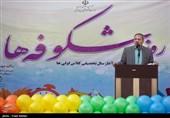 سرپرست وزارت آموزش و پرورش در اهواز: مدارس کشور به نام شهید لندی مزین میشوند
