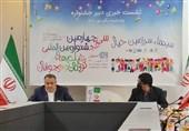 جشنواره فیلمهای کودکان و نوجوانان امسال بهصورت ترکیبی در اصفهان برگزار میشود