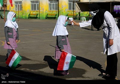 First-Graders Go to School in Iran