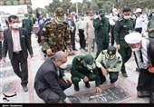 عطرافشانی گلزار شهدا در گرگان همزمان با هفته دفاع مقدس+ تصاویر