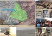 """بمساحة 2700 کم مربع.. القوات المسلحة تعلن استکمال تحریر محافظة البیضاء بعملیة """"فجر الحریة"""""""