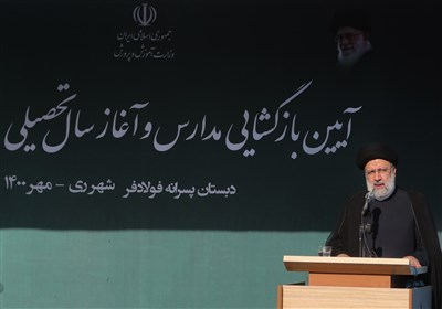 """تاکید رئیسجمهور بر """"عدالت آموزشی"""" در آیین آغاز سال تحصیلی جدید؛ هیچکس نباید به علت فقر از آموزش باز بماند"""