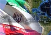 ضرورت تشکیل اتاق فرماندهی دیپلماسی اقتصادی/ عضویت ایران در شانگهای زمینه انعقاد پیمانهای دوجانبه پولی بانکی را فراهم میکند