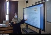 40 گیگ اینترنت رایگان برای معلمان
