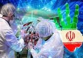 """دستاورد علمی محققان ایرانی در درمان """"التهابات پروستات و بیاختیاری ادرار"""""""