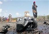 انفجار خودروی بمبگذاری شده در جنوب پایتخت سومالی/ الشباب مسئولیت انفجار را برعهده گرفت