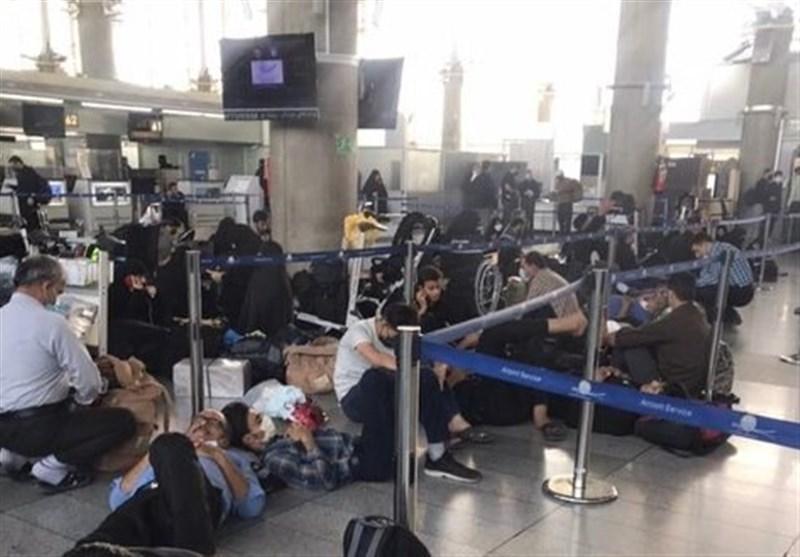 تخلف ایرلاین العراقیه با همراهی یک آژانس ایرانی خاص سبب سرگردانی زائران در فرودگاه امام خمینی شد