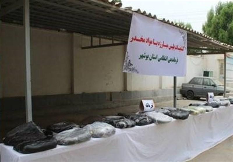 باند قاچاق مواد مخدر در استان بوشهر منهدم شد
