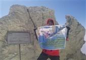 کرونا در قله دماوند شکست خورد