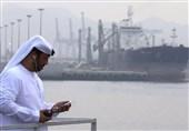 تظاهرات اعتراضی صهیونیستها به توافق نفتی اسرائیل و امارات