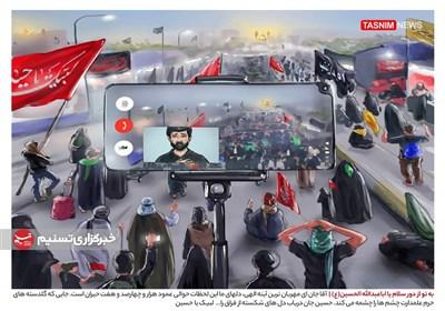 تصویرسازی/ به تو از دور سلام یا اباعبدالله الحسین(ع)