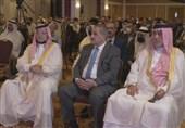 واکنش دو حزب کُردی به نشست صهیونیستی در اربیل