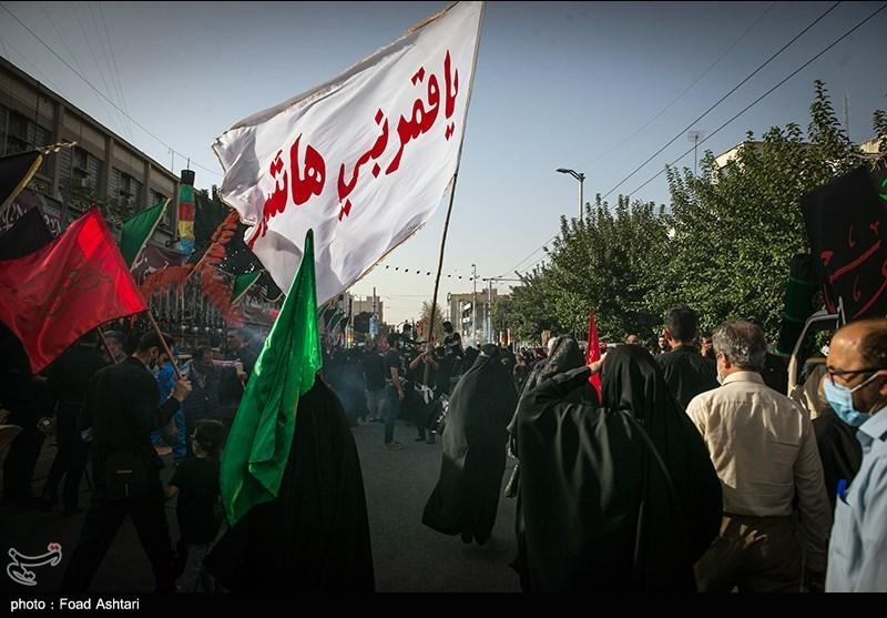 اربعین حسینی| راهپیمایی اربعین , شهرداری تهران ,