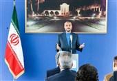 FM: Region, Asia High on Iran's Foreign Policy Agenda