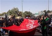 جاماندگان اربعین حسینی در شهر قدس عزاداری کردند + فیلم