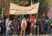 برگزاری مراسم اربعین حسینی در کابل/ امنیت شیعیان تامین است