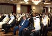 احکام جدید دستگاه قضایی عراق علیه عوامل برگزاری نشست اربیل